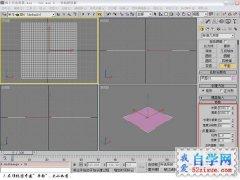 教程:用3D创作小动画
