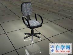3D初级教程-:打造一张逼真转椅