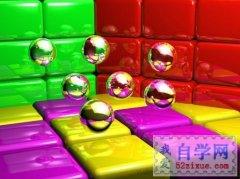 3DsMAX实例:立体彩块和透明亮球