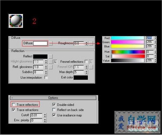 3ds MAX渲染实例教程:客厅效果图制作