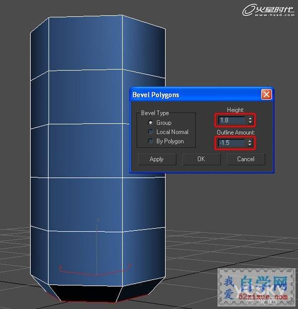 用3dsMax模拟玻璃罐爆裂破碎效果_天极设计在线整理
