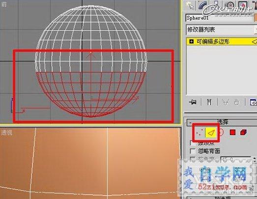 3DsMax快速打造逼真黄昏海景_天极设计在线整理