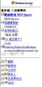 移动版WindowsLiveMail开始测试