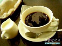 Photoshop教程:调制一杯创意咖啡