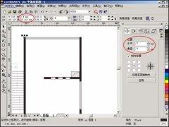 用Coreldraw设计家装彩色平面布置图