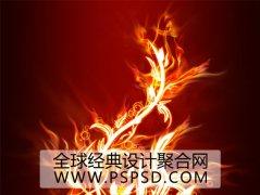 ps自学网教程之制作一幅抽象的火焰花朵