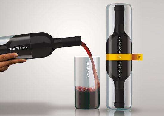 商业酒瓶包装设计