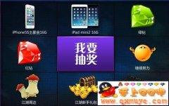 江湖不删档内测 注册游戏分享下载送QQ红绿钻