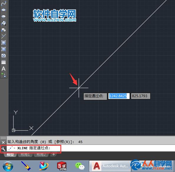 cad中构造线如何输入角度