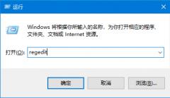 Win10 IE浏览器主页修改不过来怎么办?