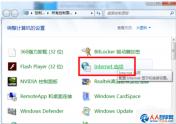 Win7如何禁用IE加载项?Win7禁用IE加载项教程