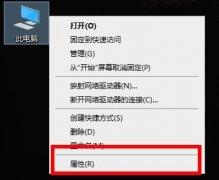Win10荒野大镖客2提示虚拟内存不足怎么办?